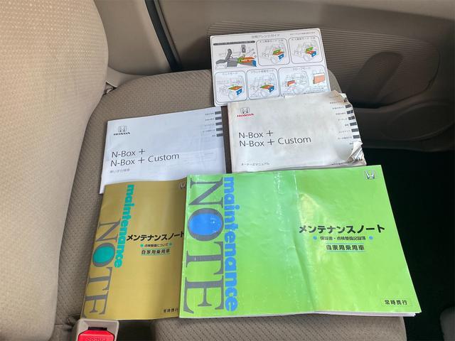 「ホンダ」「N-BOX+カスタム」「コンパクトカー」「沖縄県」の中古車21