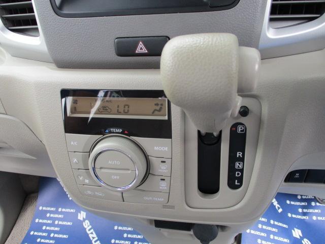 インパネシフトとフルオートエアコンです!エアコンは家庭用と同様に温度設定で風量風向きは自動で調整してくれます!