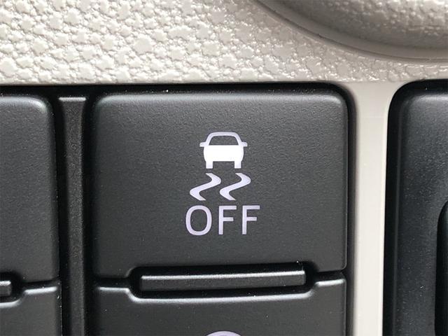 ●横滑り防止(ESC):お車の横滑りを制御してくれる機能です!雨の日も安心です!