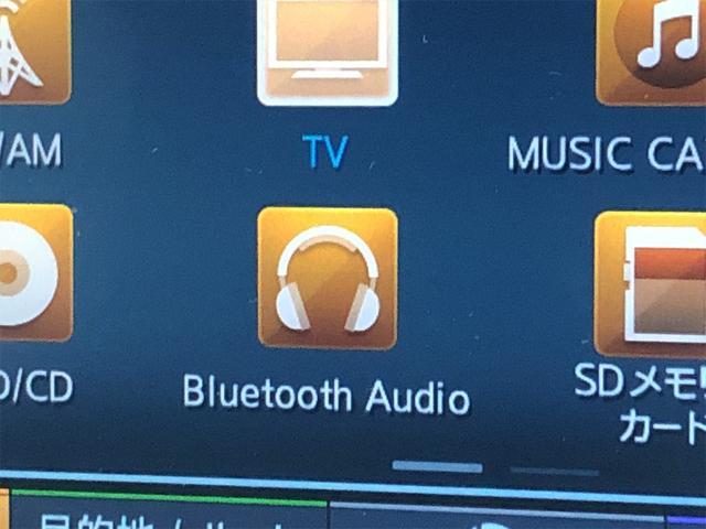 ●Bluetooth:お持ちのミュージックプレイヤーを接続してお好みの音楽で充実したドライブをお楽しみ頂けます♪