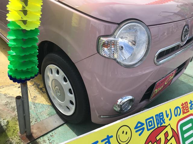 ココアプラスXスペシャルコーデ スマートキー CD AUX アイドリングストップ ベンチシート(16枚目)