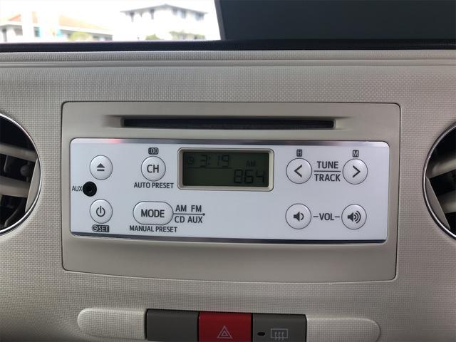 ココアプラスXスペシャルコーデ スマートキー CD AUX アイドリングストップ ベンチシート(30枚目)