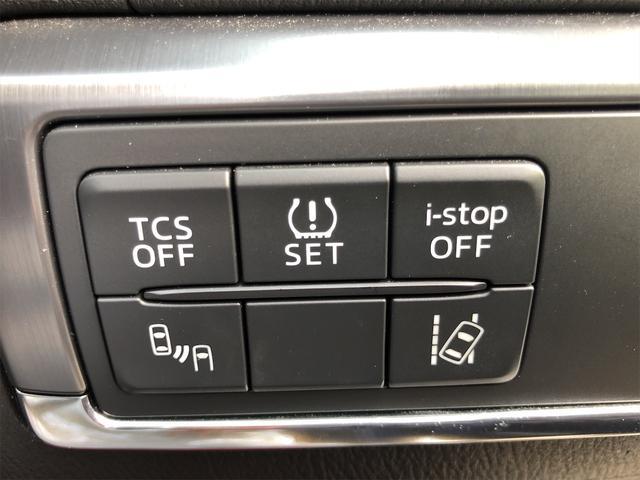 XD Lパッケージ スマートキー ナビTV DVD視聴 ブルートゥース バックモニター 緊急ブレーキサポート クルーズコントロール LEDヘッドライト レザーシート パワーシート クリーンディーゼル(22枚目)