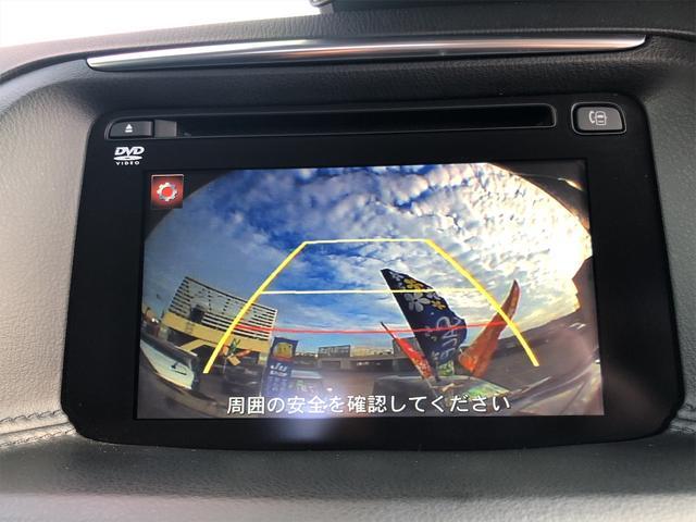XD Lパッケージ スマートキー ナビTV DVD視聴 ブルートゥース バックモニター 緊急ブレーキサポート クルーズコントロール LEDヘッドライト レザーシート パワーシート クリーンディーゼル(28枚目)