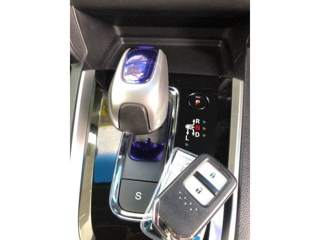 ハイブリッドX スマートキー ナビTV バックモニター DVD視聴 Bluetooth バックモニター クルーズコントロール ハイブリッドカー(17枚目)