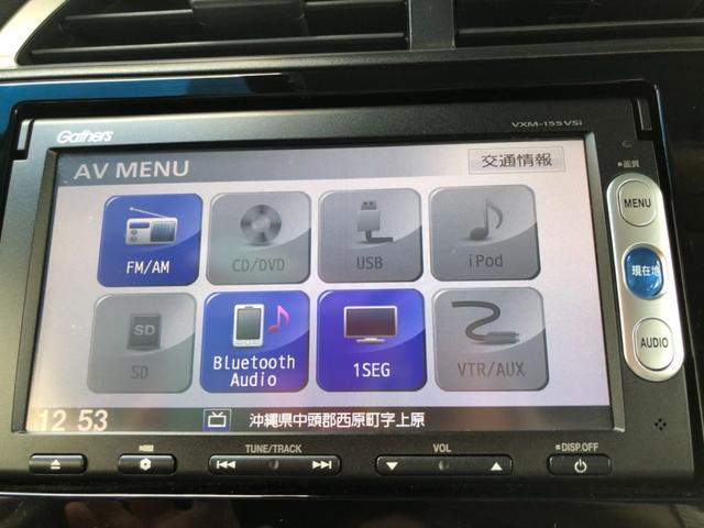 ハイブリッドX スマートキー ナビTV バックモニター DVD視聴 Bluetooth バックモニター クルーズコントロール ハイブリッドカー(18枚目)