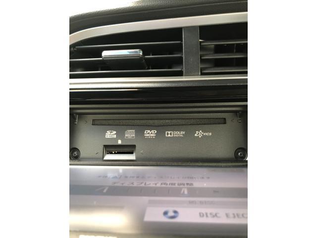 ハイブリッドX スマートキー ナビTV バックモニター DVD視聴 Bluetooth バックモニター クルーズコントロール ハイブリッドカー(19枚目)
