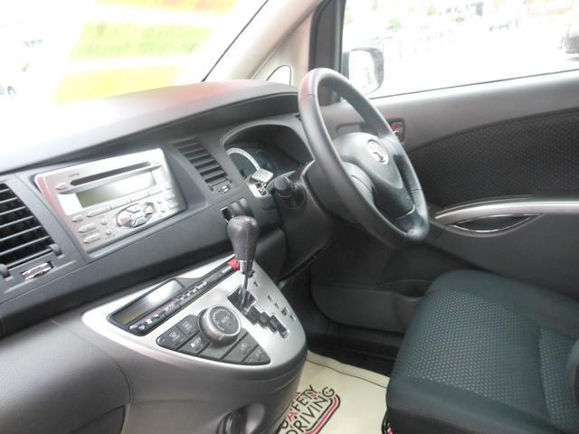 トヨタ アイシス プラタナ 7人乗り プッシュスタート 左側パワースライドドア