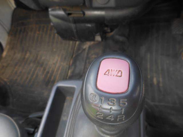 5速 4WD エアコン パワステ(7枚目)