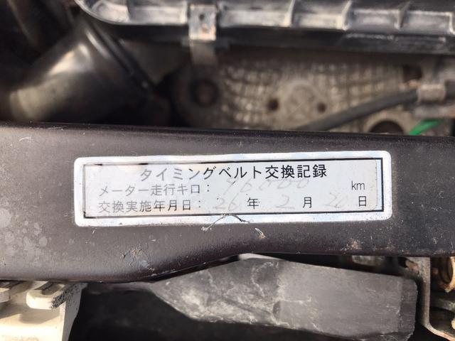 「ダイハツ」「タント」「コンパクトカー」「沖縄県」の中古車46