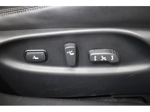 250GT Aパッケージ OP5年保証対象車 HDDナビ(17枚目)
