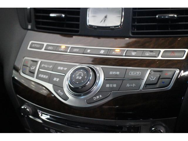 250GT Aパッケージ OP5年保証対象車 HDDナビ(19枚目)