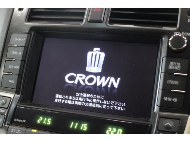 ロイヤルサルーン OP5年保証対象車 純正HDDナビ(14枚目)