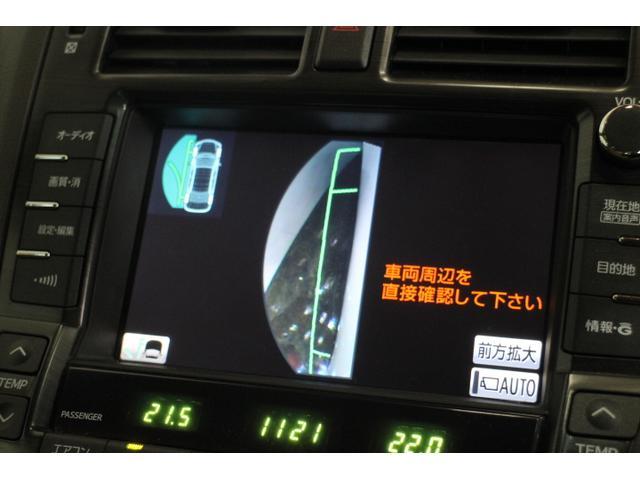 ロイヤルサルーン OP5年保証対象車 純正HDDナビ(16枚目)