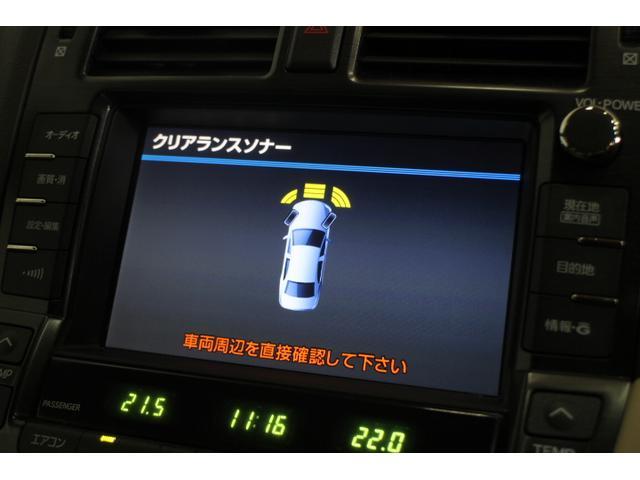 ロイヤルサルーン OP5年保証対象車 純正HDDナビ(17枚目)