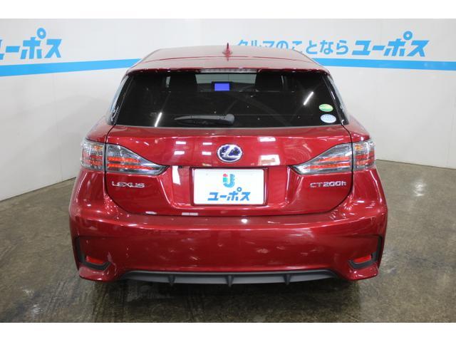 「レクサス」「CT」「コンパクトカー」「沖縄県」の中古車4