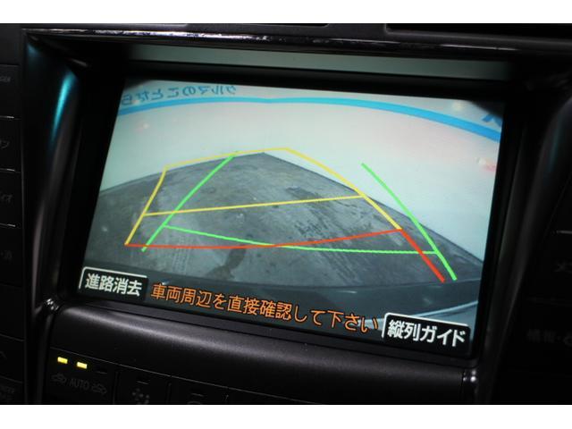 LS460 純正HDDナビ バックモニター エアロ(14枚目)
