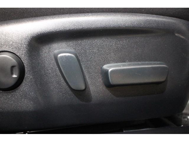 250G OP10年保証対象車 ワンオーナー 純正ナビ(18枚目)