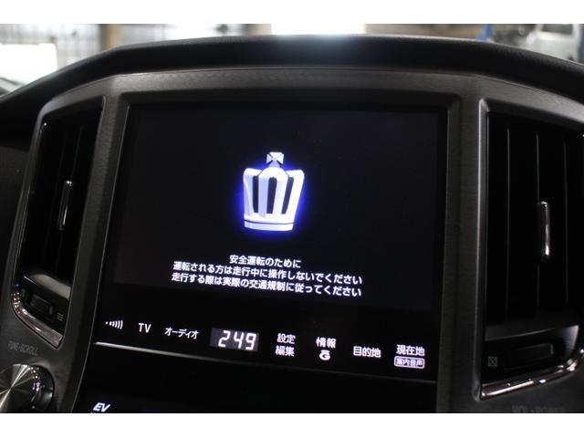 「トヨタ」「クラウンハイブリッド」「セダン」「沖縄県」の中古車14