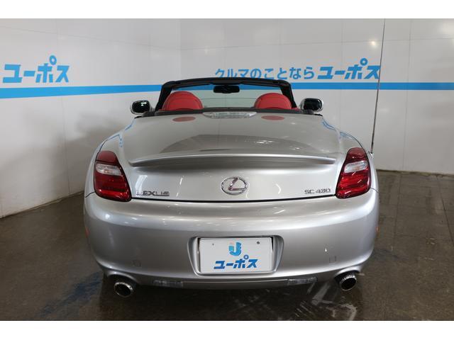 「レクサス」「SC」「オープンカー」「沖縄県」の中古車5
