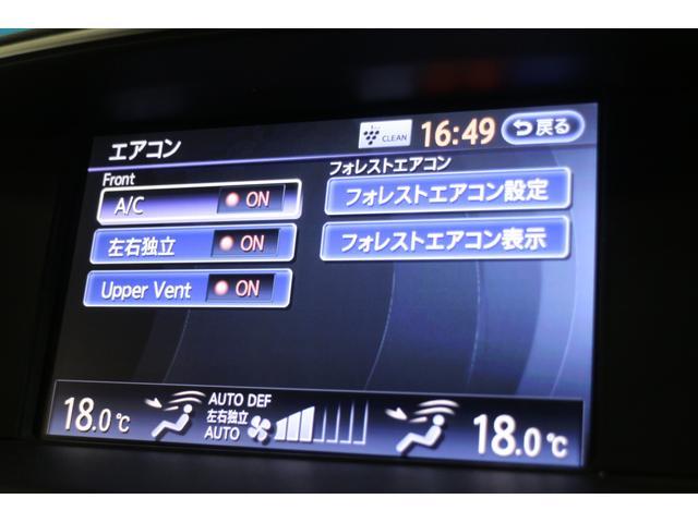 ベースグレード OP5年保証対象車(14枚目)