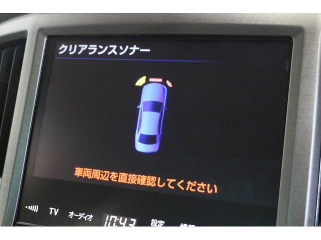 ハイブリッド OP10年保証対象車 純正HDDナビ ETC(15枚目)