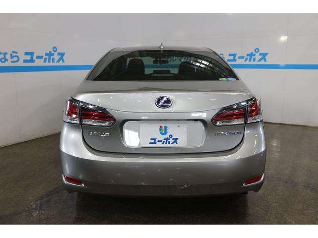 HS250h OP10年保証対象車 純正ナビ クルコン(4枚目)