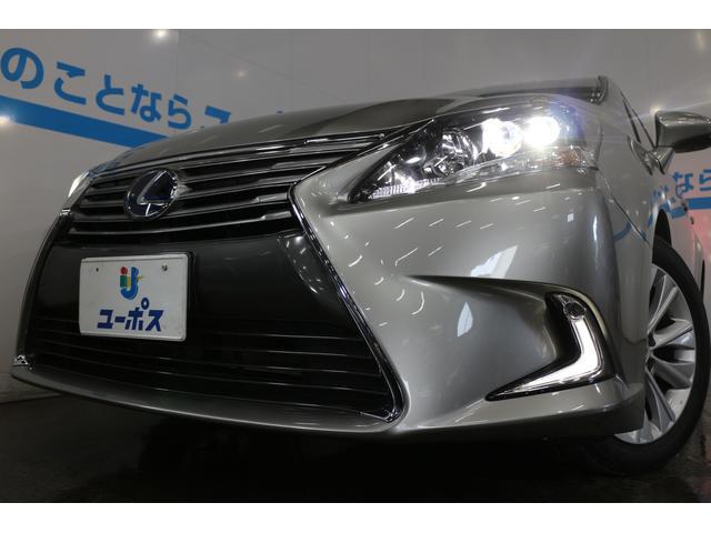 HS250h OP10年保証対象車 純正ナビ クルコン(6枚目)
