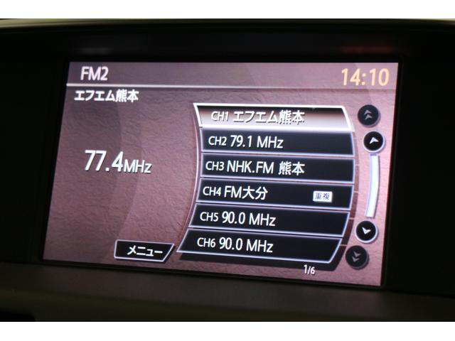 CD/MSV/USB/フルセグTV機能付き純正HDDナビ
