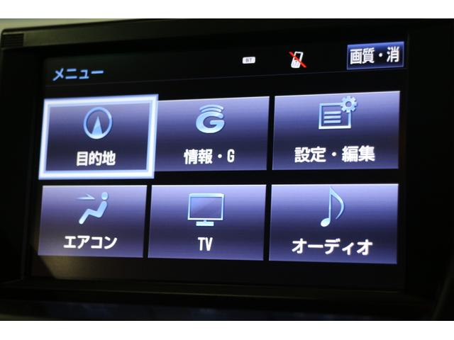 CD/DVD/ブルーレイ/USB/AUX機能付き純正ナビ