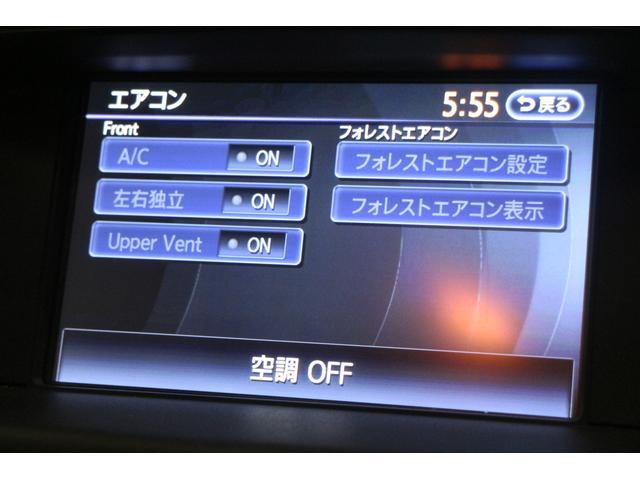 CD/USB/MSVフルセグTV機能付き純正HDDナビ