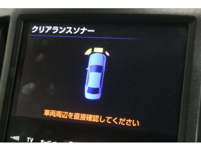 「トヨタ」「クラウンハイブリッド」「セダン」「沖縄県」の中古車15
