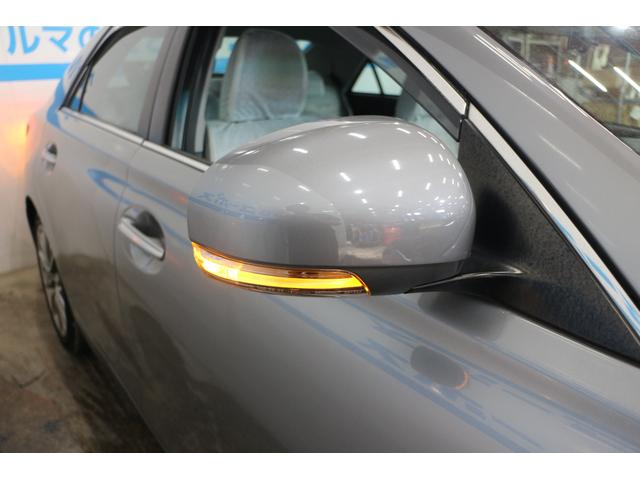 250G Sパッケージ OP10年保証対象車 純正ナビ(7枚目)