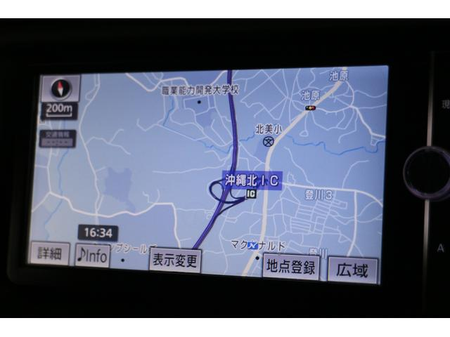 250G Sパッケージ OP10年保証対象車 純正ナビ(14枚目)