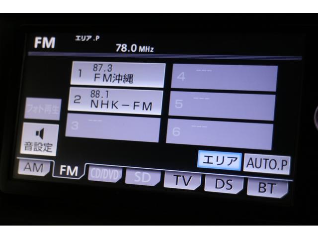250G Sパッケージ OP10年保証対象車 純正ナビ(15枚目)