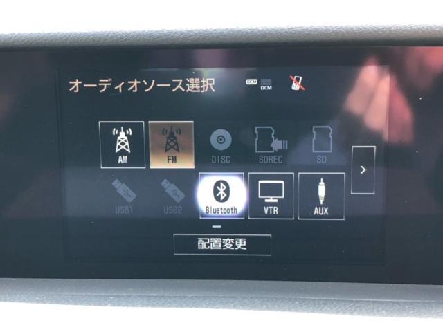 「レクサス」「IS」「セダン」「沖縄県」の中古車11