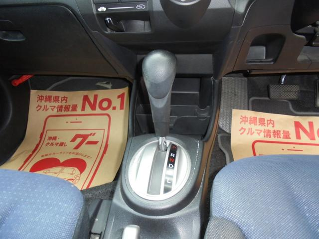 「ホンダ」「フィット」「コンパクトカー」「沖縄県」の中古車11