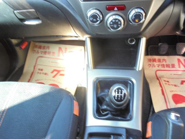 「スバル」「フォレスター」「SUV・クロカン」「沖縄県」の中古車10