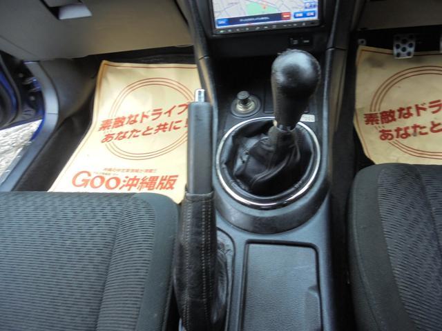 「トヨタ」「アルテッツァ」「セダン」「沖縄県」の中古車11