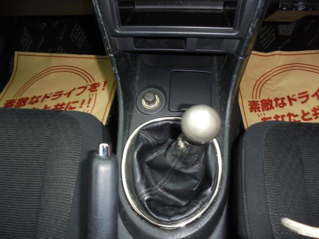 AS200 Zエディション 6速(11枚目)