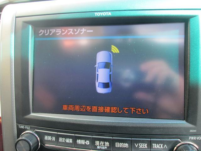 「トヨタ」「アルファード」「ミニバン・ワンボックス」「沖縄県」の中古車44