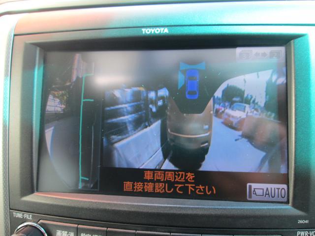 「トヨタ」「アルファード」「ミニバン・ワンボックス」「沖縄県」の中古車45