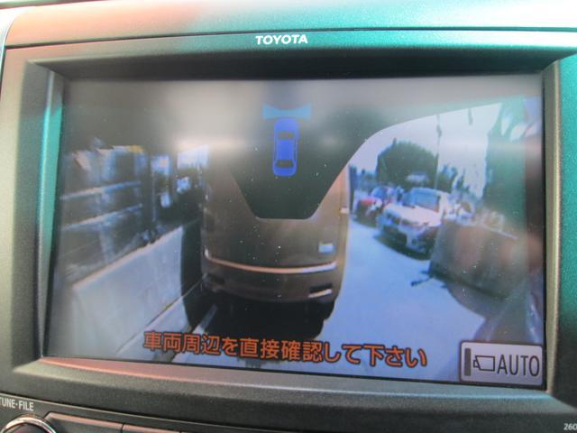 「トヨタ」「アルファード」「ミニバン・ワンボックス」「沖縄県」の中古車46