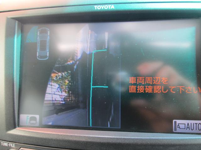 「トヨタ」「アルファード」「ミニバン・ワンボックス」「沖縄県」の中古車47