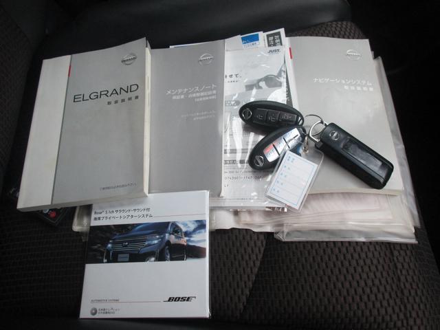 「日産」「エルグランド」「ミニバン・ワンボックス」「沖縄県」の中古車48