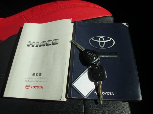 「トヨタ」「ハイエース」「その他」「沖縄県」の中古車34