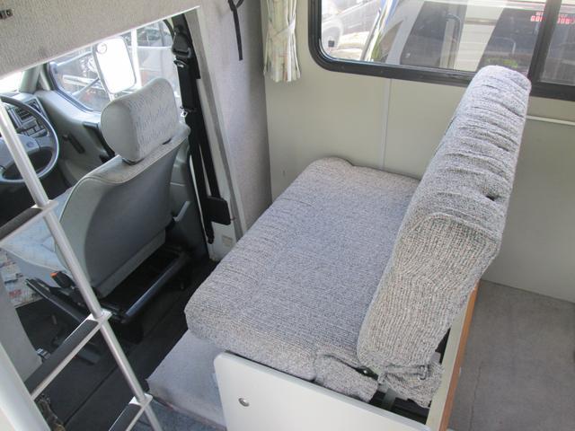 「フォルクスワーゲン」「ユーロバン」「ミニバン・ワンボックス」「沖縄県」の中古車52