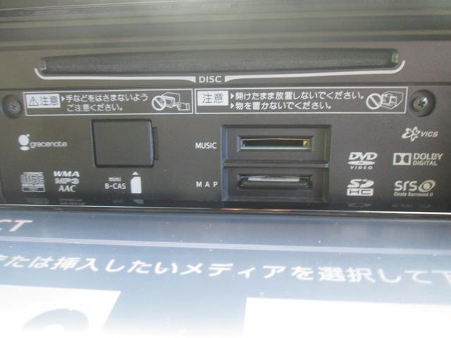 「トヨタ」「ノア」「ミニバン・ワンボックス」「沖縄県」の中古車42