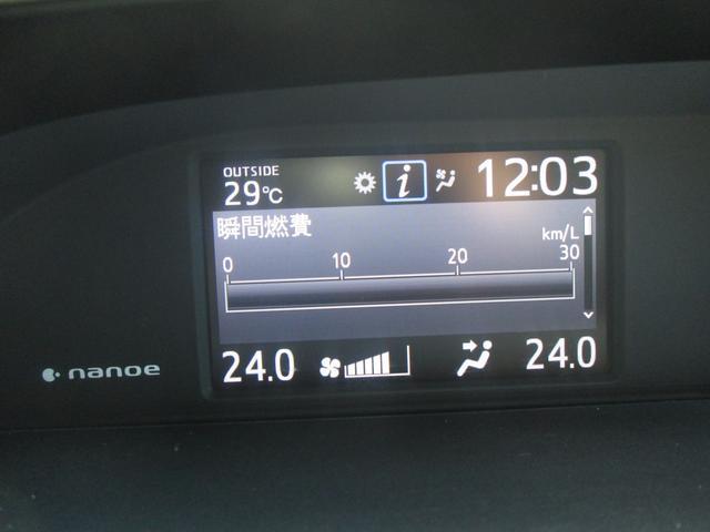 「トヨタ」「ノア」「ミニバン・ワンボックス」「沖縄県」の中古車43