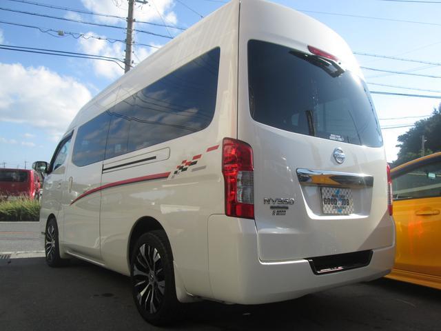 「日産」「NV350キャラバン」「ミニバン・ワンボックス」「沖縄県」の中古車5
